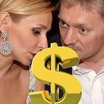 Кто оплатил свадьбу Пескова