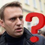 Что мы ждем от Навального?