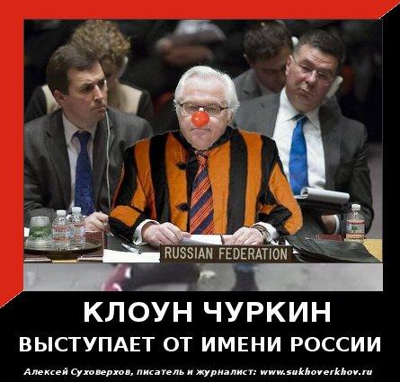 Дипломат, экс-представитель Украины в ООН Сергеев заявил о выходе на пенсию - Цензор.НЕТ 494