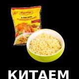 krim-chaina