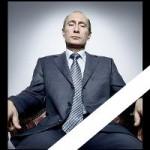 Владимир Путин. Реквием.