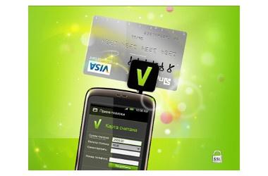 Прием платежей банковскими карами