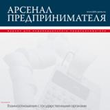 arsenal-ru