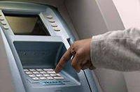 Инновационные банкоматы, Twitter и АТМ