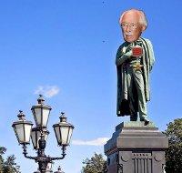 Столетие Сергея Михалкова, памятник Михалкову, сквер Михалкова