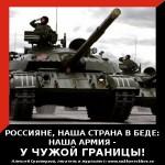 Еще раз про международное право, Украину, Россию и Крым