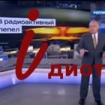 Уроки украинского: расставим точки над i.