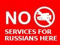 Подлость русских, русские не обслуживаются