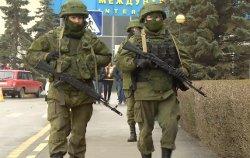 Крым, российская оккупация?