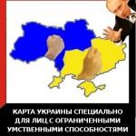 Зачем вам Крым?