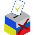 Единственный пост на тему выборов в Украине
