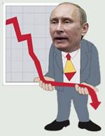Кризис экономики