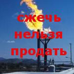Газопровод через Турцию