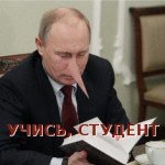 Иллюзия роста экономики России