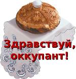 Сравнение зарплат в Крыму, в Москве и в Америке