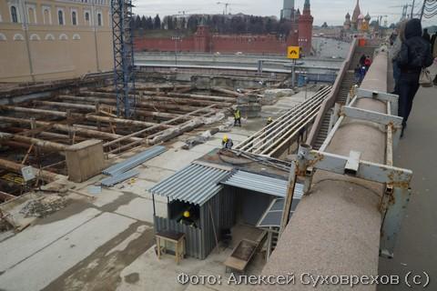 Стройка напротив Кремля