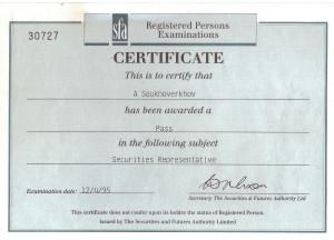 SFA сертификат, ценные бумаги в Великобритании