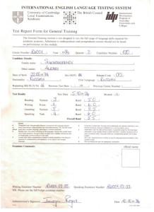 Результат экзамена в посольстве Великобритании, 5,5 из 6 баллов