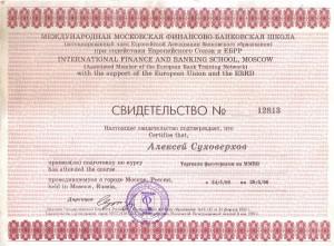 Московская международная финансово-банковская школа