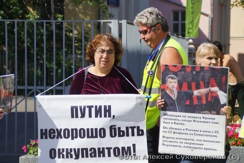 Против оккупации