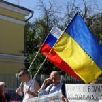 Украинские флаги в центре Москвы