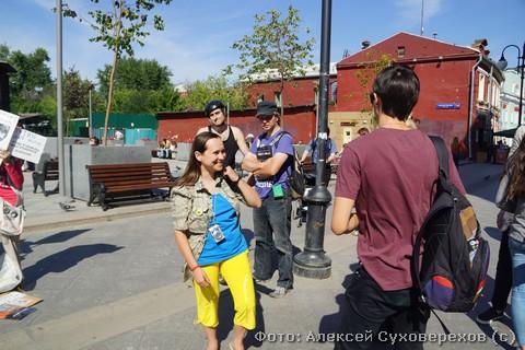 Желто-блакидная Москва