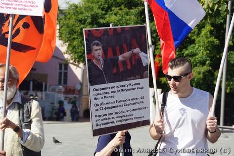 В Память о Борисе Немцове