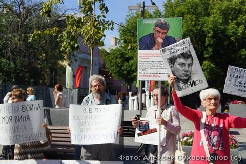 Солидарность против Путина и войны