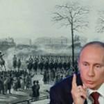 Про восстание Декабристов. Уроки истории