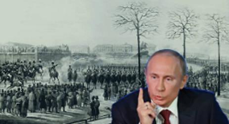 Восстание декабристов. Уроки истории