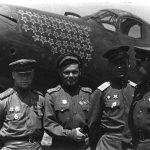 Американская помощь во время войны