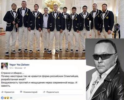Егор Зайцев, автор олимпийской формы российских