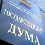 Закон о гей-пропаганде: три года глупости и позора