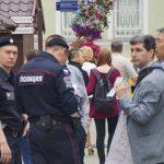 Протест против ареста Марка Гальперина