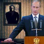 Путин и портрет Дориана Грея