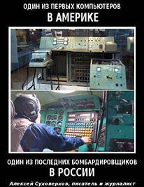 Шахиды с погонами - секретное оружие России
