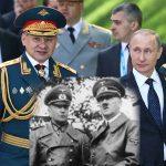 Российский фашизм